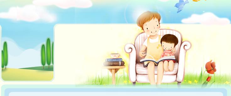 宝宝到了入园的年纪了,对于孩子来说,这是他们人生中的重要一步,不过第一天入园,状况也是不少的。每年入园第一天,新生班的场面可用哭声震天形容。孩子初入幼儿园感到害怕很正常。有的孩子用不吃饭、不睡觉来抗议,有的做梦也想妈妈。   一些家长不忍心,经常给孩子请病假,最后结果是别的孩子已经适应幼儿园生活,但是这个孩子还是哭闹不已。还有的家长在家中包办孩子的一切,宝宝到了幼儿园突然要自己应对吃饭、穿衣等问题,自然很难适应。   幼儿园里孩子比较多,老师不可能事无巨细地照顾每个孩子,因此孩子必须要有一定的自理能力。