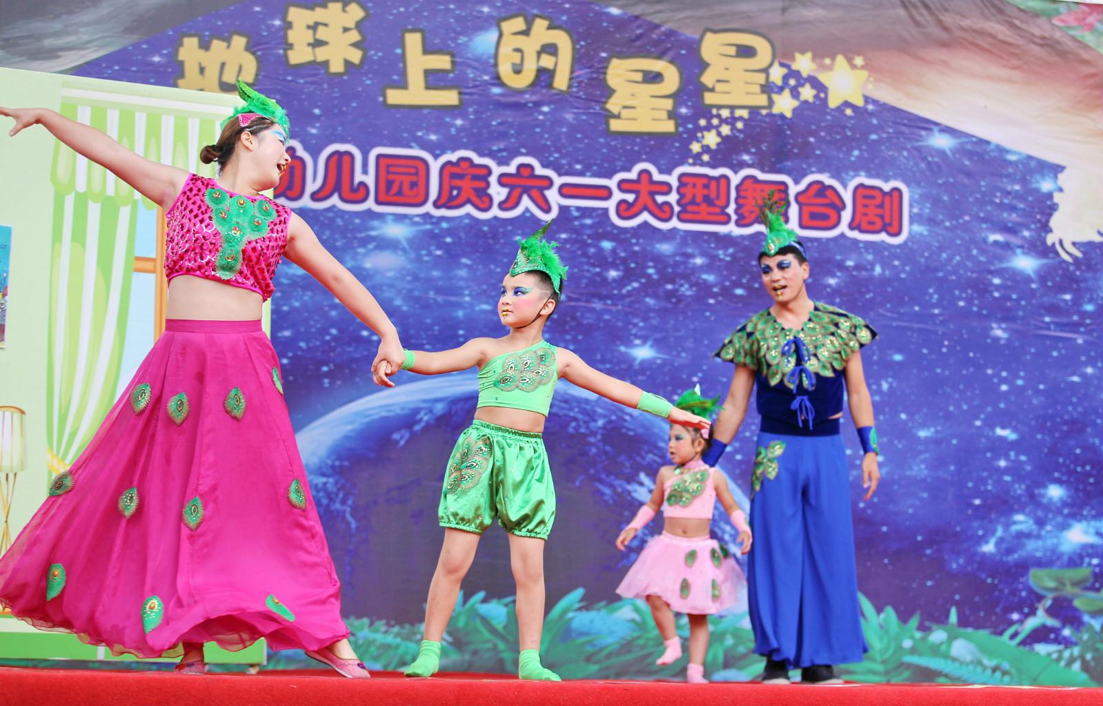 云天化幼儿园庆六一大型舞台剧表演《地球上的星星》